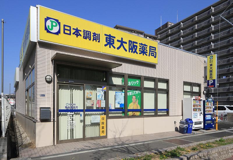 日本調剤東大阪薬局増築工事01